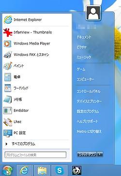 image1_s